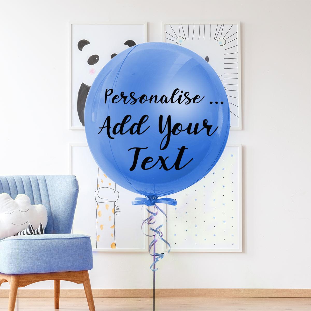 个性化珠光气球