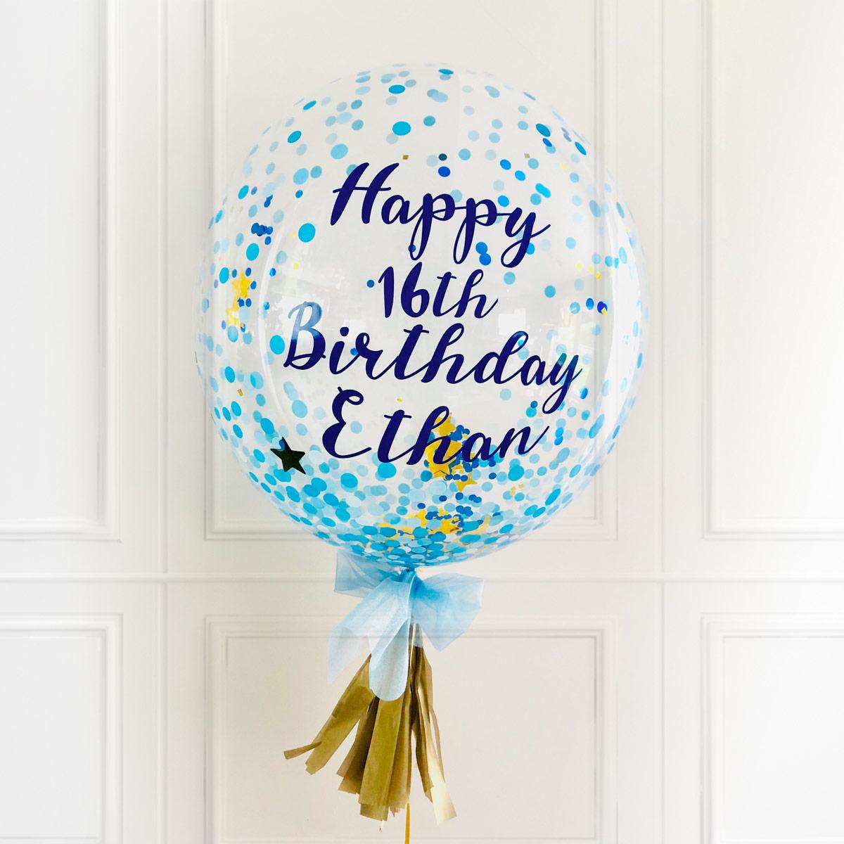 个性化五彩纸屑气球