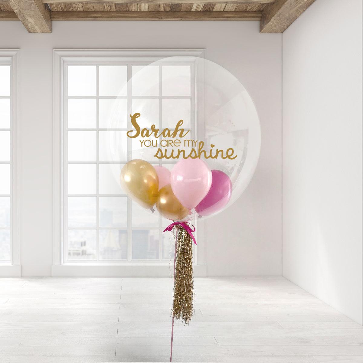 个性化阳光泡泡气球